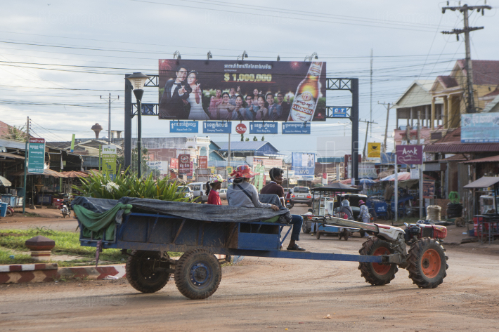 CAMBODIA ANLONG VENG CITY CENTRE