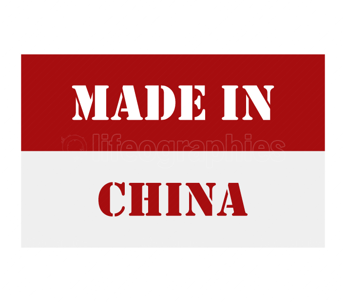 icon made in china